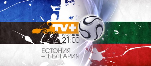 baner_estonia_bulgaria_football_700x308